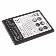 3500mAh Replacement Battery for SamSung Galaxy Note2 II N7100 GT-N7100